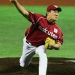 注目!新ポスティング制度の「抜け道」楽天田中投手の移籍はどうなる?