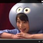 能年玲奈がドラクエCMに登場!動画中のスライムがかわいすぎる