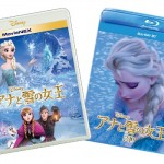 アナと雪の女王DVD発売日決定!DVDをより楽しむ方法